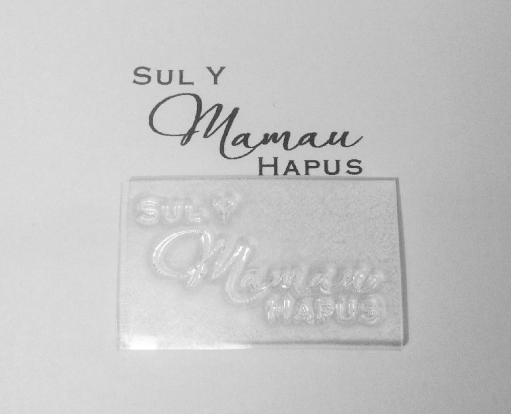 Welsh Happy Mothers Day Sul Y Mamau Hapus Script Stamp