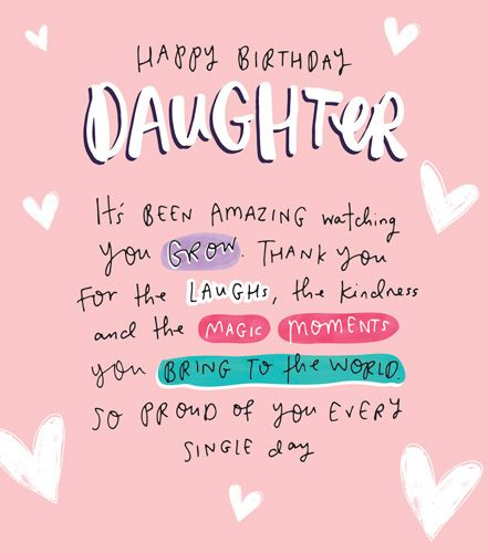 Birthday Cards For Daughter So Proud Of You Happy Birthday Daughter Card Special Daughter Birthday Cards Pink Sparkly Daughter Birthday Card