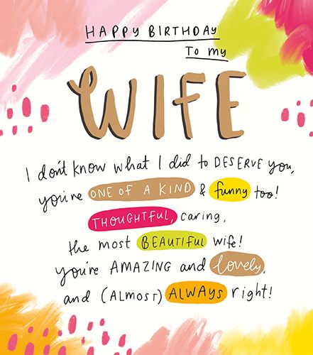 Happy Birthday To My Wife You Re One Of A Kind Wife Birthday Cards Funny Wife Birthday Cards Birthday Card For Wife From Husband