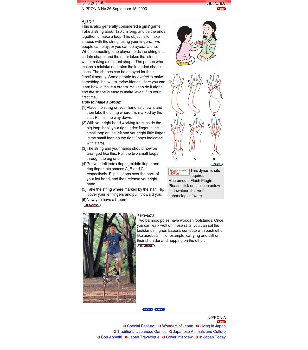 http://web-japan.org/nipponia/nipponia26/en/topic/index02.html