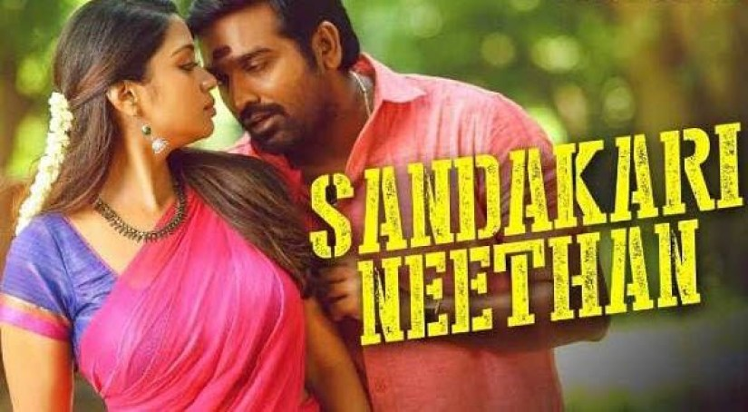 Sandakari%20Neethan%20Sangathamizhan%20Ringtone%20Download