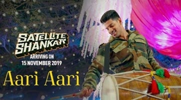 Aari%20Aari%20Video%20%28Satellite%20Shankar%29%20Punjabi%20Ringtone