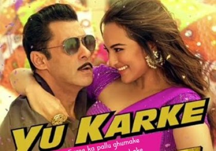 Yu%20Karke%20%28Dabangg%203%29%20Mp3%20Ringtone%20Salman%20Khan%2C%20Payal%20Devs