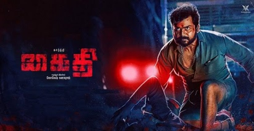 Kaithi%20Tamil%20Movie%20Ringtone%20BG%20Music