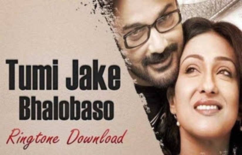 Tumi%20Jake%20Bhalobaso%20Praktan%20Ringtone%20Download
