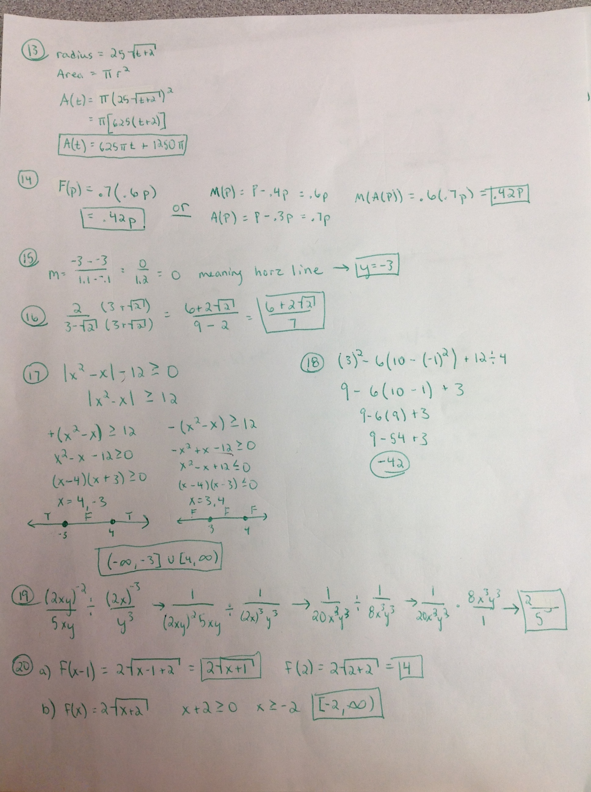 Algebra 2 Chapter 1 Expressions Equations And Inequalities
