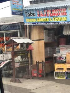 Typical Roadside Shop