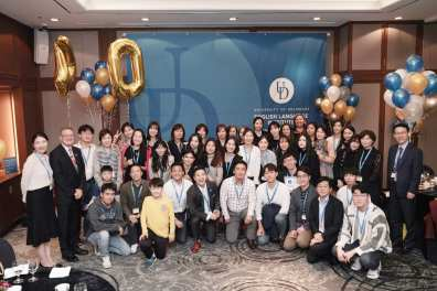 The ELI 40 alumni event in Seoul had a great turnout with 92 attendees.
