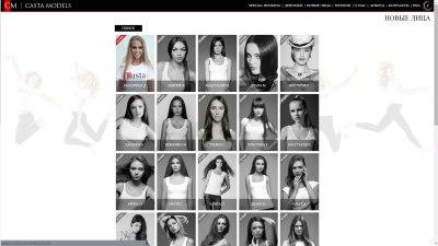 Создание сайта castamodels.ru (2)