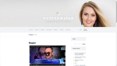 Создание сайта singerpearl.ru (12)