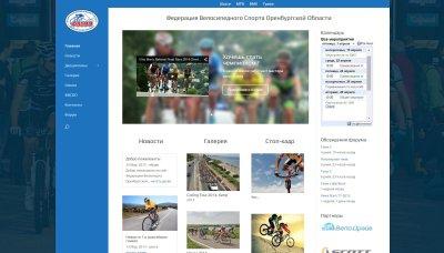 Создание сайта fvsoo.ru