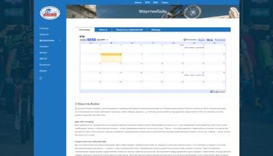 Создание сайта fvsoo.ru(16)