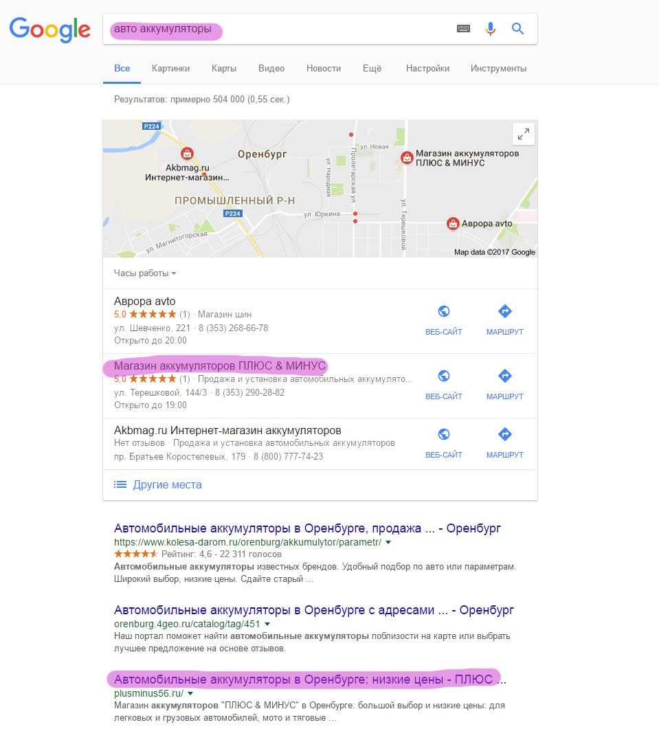 Гугл продвижение сайта, рамблер продвижение сайта bout/progress владелец сайта заказывает продвижение через сервис оптимизация проводится исключительно б