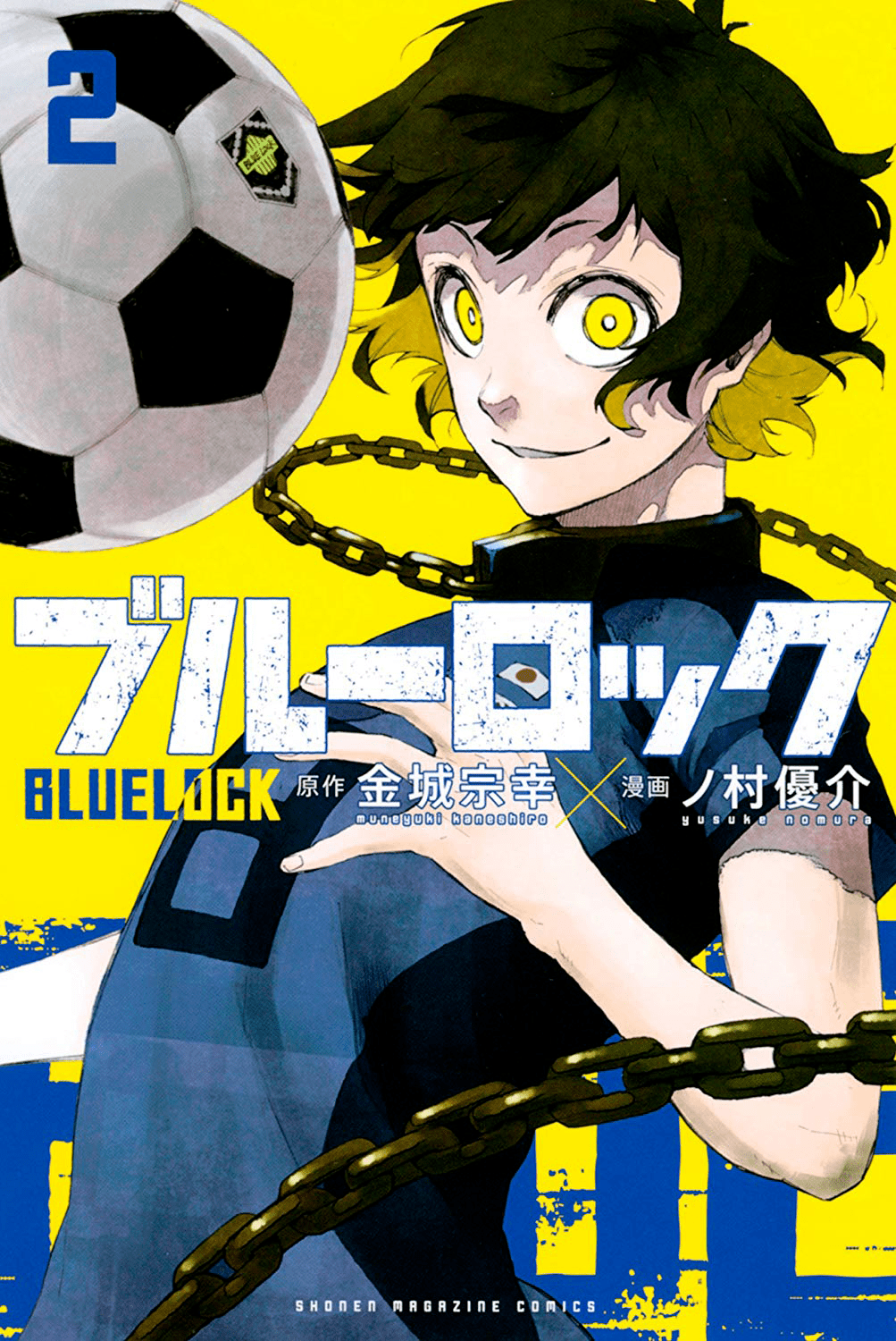 Blue Lock Chapter 57