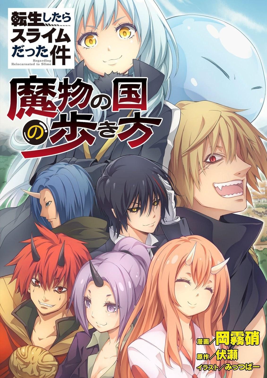 Tensei Shitara Slime Datta Ken: Spin Off Chapter 10