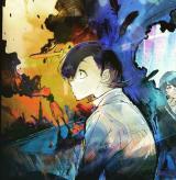 Choujin X Chapter 01.3