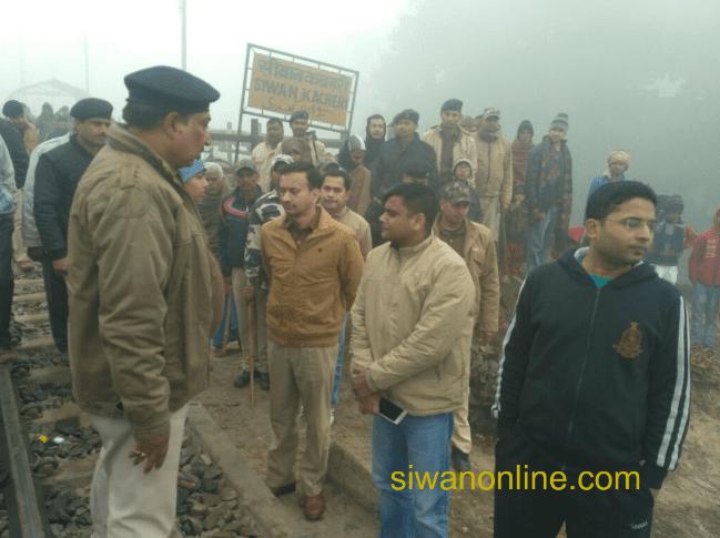 siwan news in hindi