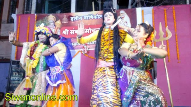 mandir program