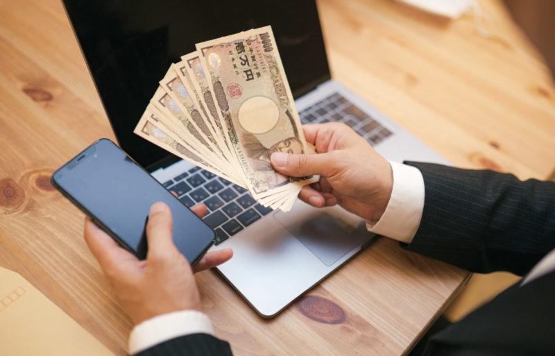 【ソニー銀行】とっても便利!貯める!海外旅行にも使える!外貨編