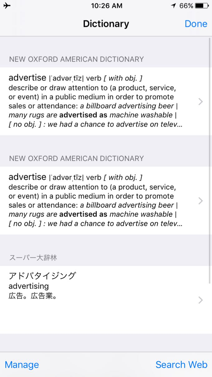 Dictionary on iOS