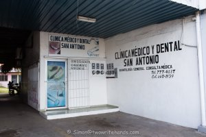 Entrance to the dental clinic