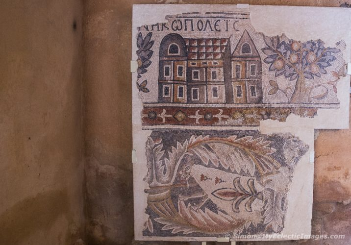 Greek Mosaic Preserved in the Madaba Archeological Park (©simon@myeclecticimages.com)