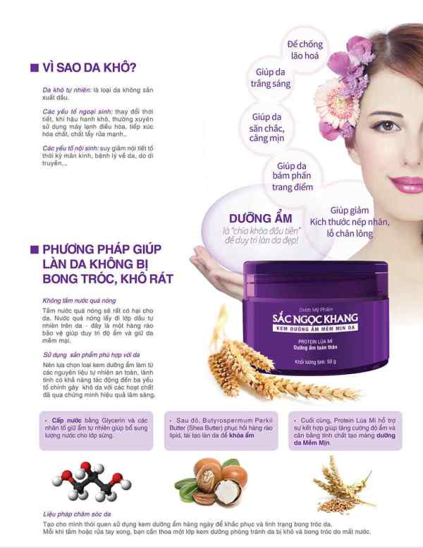 Vietnamese cosmetics