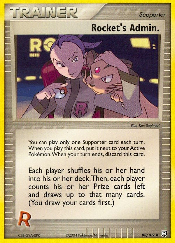 Rocket/'s Tricky Gym Trainer Card EX Team Rocket Returns Never Played Condition!