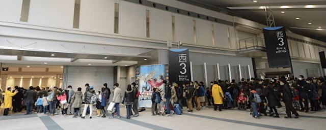 line for tokyo battle fiesta 2013
