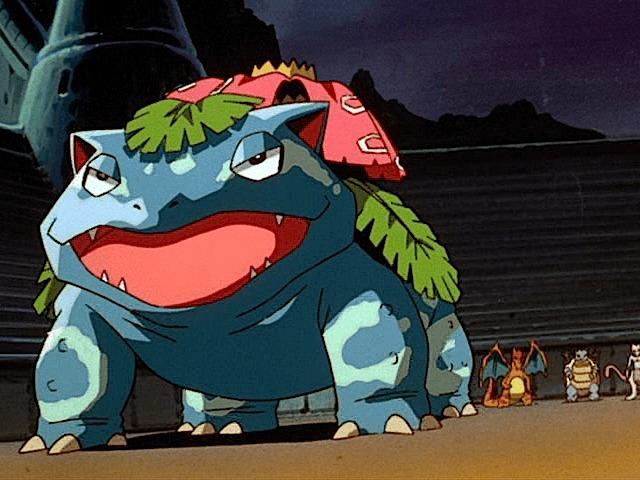 evil vensaur first movie
