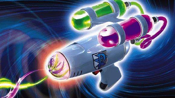 hypnotoxic laser 16-9
