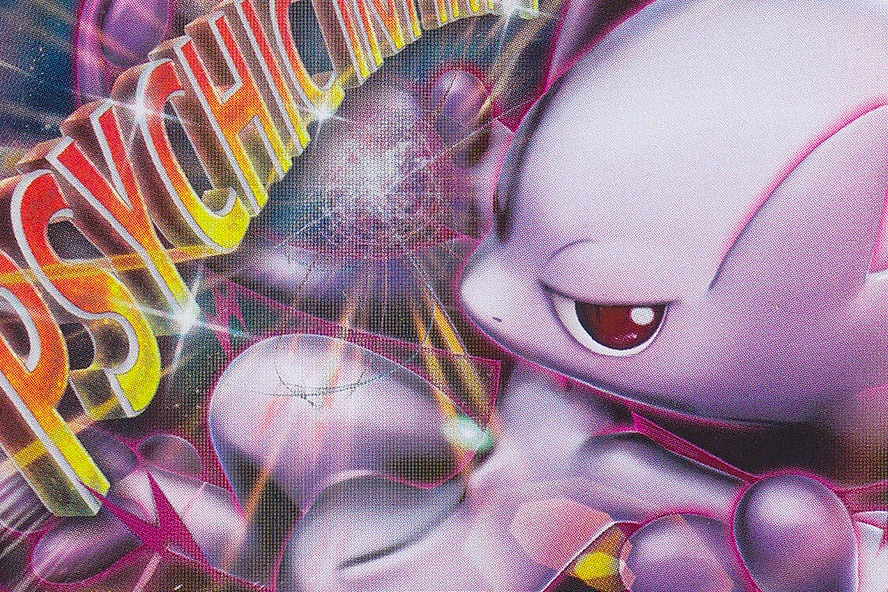 m mewtwo-ex psychic infinity 3-2 3 saturated