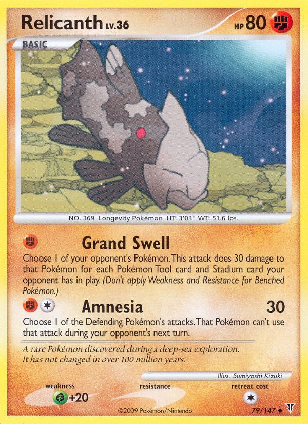 Relicanth Supreme Victors SV 79 Pokemon Card