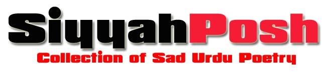 Sad Urdu Poetry | SiyyahPosh
