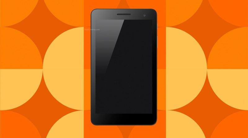 Huawei MediaPad T1 7.0 Plus Screen