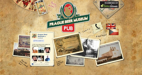 38 prague beer museum - 40 Best Websites of Museums Quotes For Your Inspiration