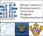 Всероссийский конкурс «Семья и будущее России»