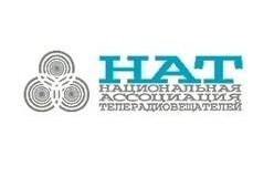 Фестиваль социально значимых телепрограмм и телефильмов  «Герой нашего времени»