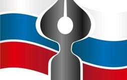 Заявление Союзов журналистов России и Украины (14.03.2014)
