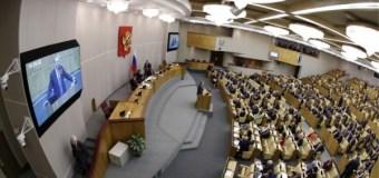 Госдума РФ не собирается возвращать в СМИ рекламу алкоголя и табака