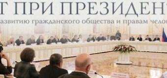 (02.04.2014) Рекомендации по итогам специального заседания «Медиа гражданского общества: трудности становления»