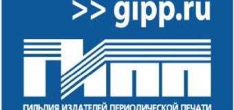 30-31 мая в Екатеринбурге пройдет спецкурс по инфографике для региональных СМИ