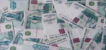 Комиссия Совета Федерации предлагает внести поправки в бюджет о сохранении госсубсидии на подписку печатных изданий