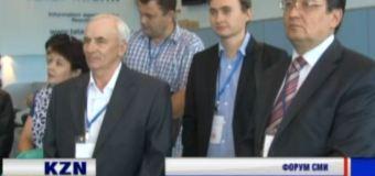 В Казани открылось пленарное заседание Форума региональных и национальных СМИ