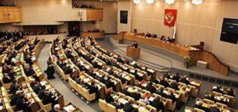 В Госдуме обсудили меры господдержки печатных СМИ, книгоиздания, полиграфии и дистрибуции печатной продукции
