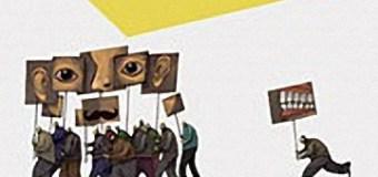 Вышел в свет новый номер журнала «Журналистика и медиарынок» – № 05 – 2014
