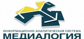 Татарстан: рейтинг СМИ за 2014 год