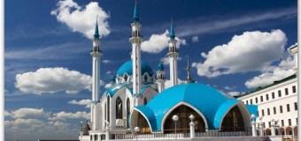 Всех мусульман-с праздником Ураза-байрам! Мира и благоденствия!