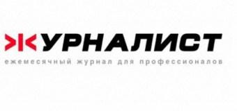 ВНИМАНИЕ!  Новый Всероссийский конкурс СМИ —  «Голос парламента»