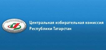 ЦИК России проводит аккредитацию средств массовой информации для работы в день голосования на выборах 18 сентября 2016 года